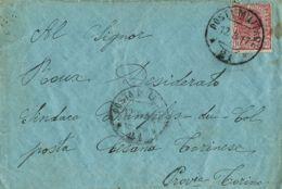 FRANCHIGIA POSTA MILITARE 21 1917 SAGRADO X CHAMPLAS DU COL + LETTERA 4 PAGINE - Militärpost (MP)