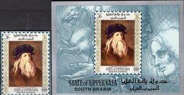 Museum Louvre 1967 Yemen Yafa 26+Block 4 ** 9€ Kunst Gemälde Paintings Maler Da Vinci S/s Art Sheet Bf South Arabia - Museums