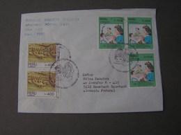 Peru Cv.1990 - Peru