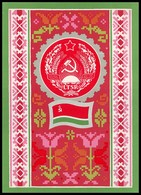 STATE COAT OF ARMS And STATE FLAG OF LITHUANIAN SOVIET SOCIALIST REPUBLIC (USSR, 1977). Unused Postcard - Litouwen