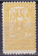 Yougoslavie YT 118 Mi 126 Année 1920 (MNH **) - Unused Stamps