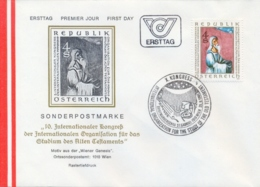 Austria 1980 FDC 10th Congress Of The International Organization For The Study Of The Old Testament - Theologians