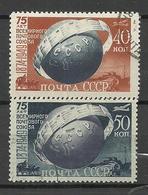 RUSSLAND RUSSIA 1949 Michel 1383 - 1384 O - 1923-1991 UdSSR