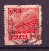 China 1951 Definitives 5th Printing Used Hinged. Poor Quality - 1949 - ... Volksrepublik