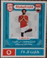 EGYPT - Mohamed Salah  Card  25 L.E, Vodafone , [used] (Egypte) (Egitto) (Ägypten) (Egipto) (Egypten) Africa - Egypte