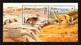 2019 Uruguay Israel Diplomatic Relationship 70 Aniversary DEER Majtesh Ramon Ibex Nubian S/s MNH Judaica Fauna Geography - Postzegels