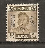 Irak  Nº Yvert  Servicio-146A (usado) (o) - Irak