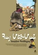ARMENIAN ARMENIAN Ferid Boudjellal - Comic- Հայ Մեծ-Ման -Ֆարիտ Պուճելլալ - Boeken, Tijdschriften, Stripverhalen