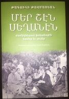 ARMENIAN Istanbul Cooking Book Taguhi Tovmasyan Մեր շէն սեղանէն - Boeken, Tijdschriften, Stripverhalen