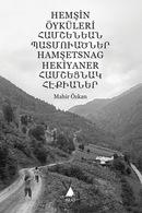 ARMENIAN Homshetsi Dialect Literature Hamsetsnag Hekiyaner - Boeken, Tijdschriften, Stripverhalen