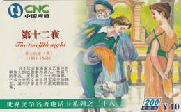CHINA, PREPAGO. CINEMA - LITERATURE. THE TWELFTH NIGHT. SX-200-91(20-8). (326) - Cine