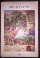 ARMENIAN - ՃԱՌԱԳԱՅԹԸ ՐԷՅՆԷՍ -ՄՕՆԼՕՐ Istanbul 1932 - Boeken, Tijdschriften, Stripverhalen