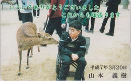 Rare Télécarte Japon / 110-011 - ANIMAL - BICHE & Enfant - DOE & Child Japan Phonecard * Handicap Disabled * - 140 - Télécartes