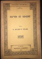 ARMENIAN Մարդու մը Հաւատքը Ուիլֆրէտ Կրէնֆէլ Constantinople 1922 - Boeken, Tijdschriften, Stripverhalen