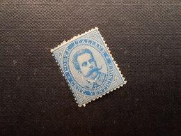 Mi 40A - 25C*MLH - König Umberto L - 1879  Mi 600,00 € - RS Rechts Oben Kleines Risschen - 1878-00 Umberto I