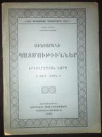 ARMENIAN Gospel Stories Josephine Baldwin Constantinople 1925 - Boeken, Tijdschriften, Stripverhalen