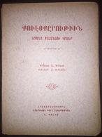 ARMENIAN American Board Booklet William E. Wilson Constantinople 1929 - Boeken, Tijdschriften, Stripverhalen