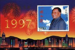 China 1997/1997-10M Hong Kong Return To China SS/Block MNH - 1949 - ... Repubblica Popolare