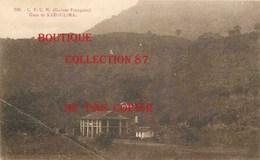 ☺♦♦ GUINEE - KAKOULIMA - GARE Du CHEMIN De FER - BAHN  BAHNHOF < N° 706 Edition A. James - French Guinea