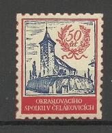 TSCHECHOSLOWAKEI Czechoslovakia Vignette Reklamemarke Anniversary Church Kirche MNH - Tschechoslowakei/CSSR