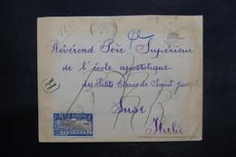 RÉUNION - Enveloppe En Recommandé Pour L 'Italie , Affranchissement Incomplet - L 35879 - Réunion (1852-1975)