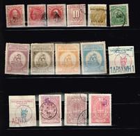 Crète Anciens Timbres à Identifier - Collections (without Album)