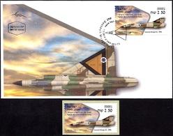 ISRAEL 2019 - Israeli Air Force Fighter Jets - DASSAULT MIRAGE IIICJ - Philatelic Bureau ATM # 001 Label - MNH & FDC - Militaria