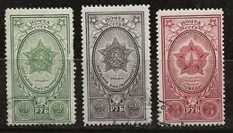 Russie 1949 N°Y.T. ; 1384 à 1385 Obl. - Gebraucht