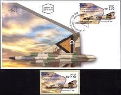 ISRAEL 2019 - Israeli Air Force Fighter Jets - DASSAULT MIRAGE IIICJ - Haifa ATM # 714 Label - MNH & FDC - Militaria