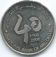 United Arab Emirates - 2008 - 1 Dirham - 40th Anniversary Of The Bank Of Abu Dhabi - KM85 - Emirats Arabes Unis