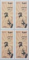 Syria 2019 NEW MNH Stamp - National Day, Soldier - Blk/4 - Syria