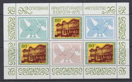 Bulgaria 1975 European Heritage Year M/s ** Mnh (43585C) - Europese Gedachte