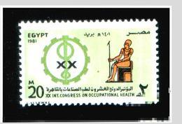 EGYPTE 1982 CONGRÈS DE MEDECINE EMBLEME PHARAON - Egipto