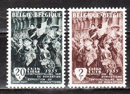 971/72**  Le Romantisme Du Pays De Liège - Série Complète - MNH** - LOOK!!!! - Belgium