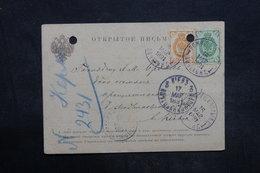 RUSSIE - Carte De Correspondance En 1891 , Affranchissement Plaisant - L 35936 - 1857-1916 Empire