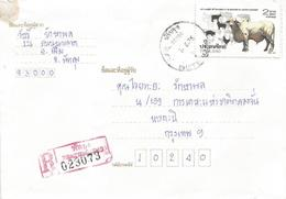 Thailand 1992 Phatthalling Brahma Cow Domestic Registered Cover - Koeien