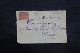 GUYANE - Enveloppe ( Devant) De Cayenne Pour Paris En 1909 - L 35943 - Lettres & Documents