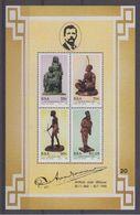South Africa 1992 Anton Van Wouw  M/s ** Mnh (43597) - Blokken & Velletjes