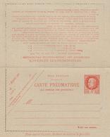 Carte  Neuve   FRANCE   PNEUMATIQUE   Type  PETAIN  De  BERSIER   1943 - Pneumatic Post