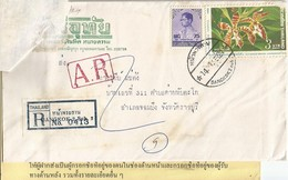 Thailand 1981 Bangkok Orchid Congress Trichoglottis Fasculata Domestic Registered Advice Of Receipt Cover - Orchideeën