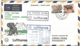KENYA  CC PRIMER VUELO LUFTHANSA 1968 NAIROBI MUCNHEN FRANKFURT - Kenia (1963-...)