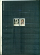 BAHAMAS 90 REINE-MERE 2 VAL NEUFS A PARTIR DE 0.60 EUROS - Bahamas (1973-...)