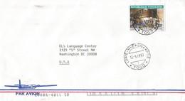Togo 1997 Lome Nyekonakpoe 1 UPU Postal Day Cover - Togo (1960-...)