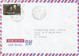 Togo 1988 Lome Nyekonakpoe TRI No1 Konrad Adenauer Bundestag Cover - Togo (1960-...)