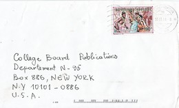 Togo 1994 Lome Tokoin Traditional Dance Vaudous Cover - Togo (1960-...)