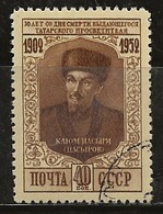 Russie 1952 N°Y.T. ; 1628 Obl. - Used Stamps