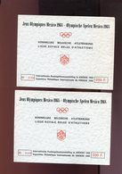 Belgie Erinno 2x E105 Booklet Sports Athletics Olympics MEXICO 1968  OCB 35€ RR Oplage 1000 !!! (nr 164/165 RR) - Commemorative Labels