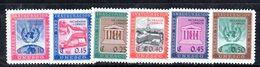 APR1927 - NICARAGUA 1958 , Serie Yvert N. 832/837  ***  MNH (2380A) Unesco - Nicaragua