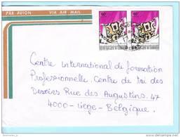 KAMERUN CAMEROUN Brief Cover Lettre 974 Handtasche - (Schlange) (16610) - Kameroen (1960-...)