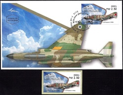 ISRAEL 2019 - Israeli Air Force Fighter Jets - F-4E PHANTOM II - Philatelic Bureau ATM # 001 Label - MNH & FDC - Militaria